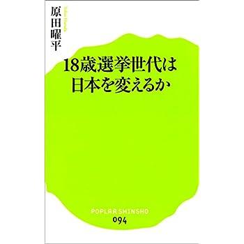 41t8x%2bmgfpl._ss350_