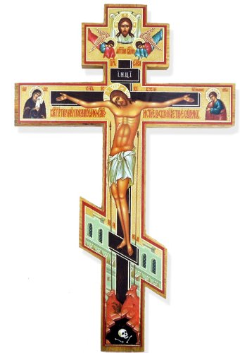 Three Bar Orthodox Cross with Prayer 8