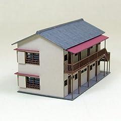 1/150 なつかしのジオラマシリーズ アパートA (MP03-26)