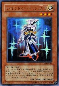 遊戯王カード 【 サイレント・ソードマン LV3 】 EE3-JP069-UR 《エキスパートエディションVol.3》