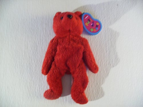 Avon Birthstone February Full O' Beans Cody the Bear 1998 - 1