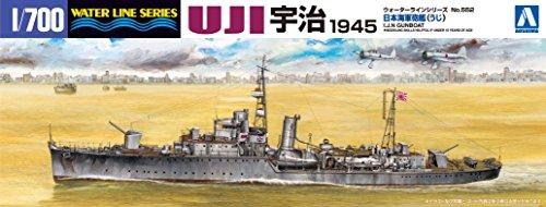 1/700 ウォーターラインシリーズ 日本海軍 砲艦 宇治 プラモデル 552