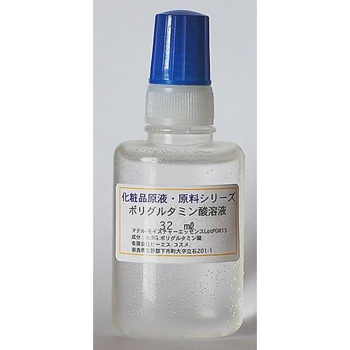 ポリグルタミン酸溶液(マテルーNATT) ・32ml