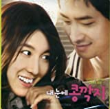 日韓プロジェクト テレシネマ7 - 顔と心と愛の関係 韓国ドラマOST (SBS)(韓国盤)