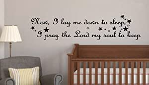 Wall Decor Plus More Now I Lay Me Down to Sleep Art for Nursery or Child's Room Wall Sticker Decal 44W x 10H - Black Black
