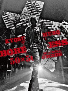 KYOSUKE HIMURO TOUR2010-11 BORDERLESS 50×50 ROCK'N'ROLL SUICIDE(Blu-ray Disc)