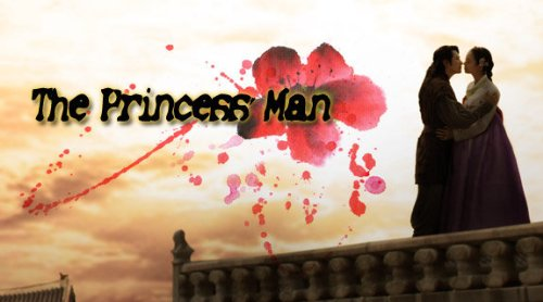 The Princess Man January 10, 2013