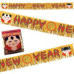 Chinese New Year Fringe Banner - 1