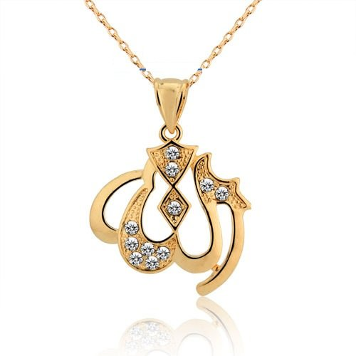 Gold Tone Allah Necklace Pendant 27 mm x 35 mm