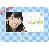 卓上 AKB48-133柏木 由紀 カレンダー 2013年