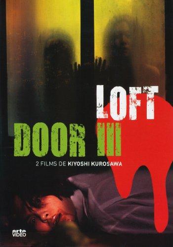 Doors III/ Loft