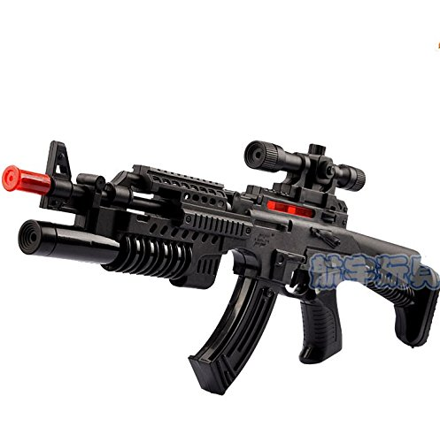 Bovillo Crack Light Shock Weapons Toy Handgun Toy No Threat (Cheap Halo Guns compare prices)