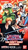 BLEACH SOUL CARD BATTLE YOU DON'T HURT ANY MORE (17) ブースターパック BOX