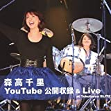 �X���痢 YouTube���J��^ & Live at Yokohama BLITZ �摜
