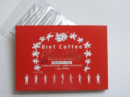 ダイエットコーヒー ローズマリー 30包