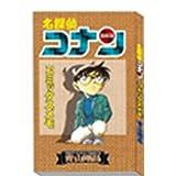 【名探偵コナン】コミックスメモ<61巻[4991863426396]>