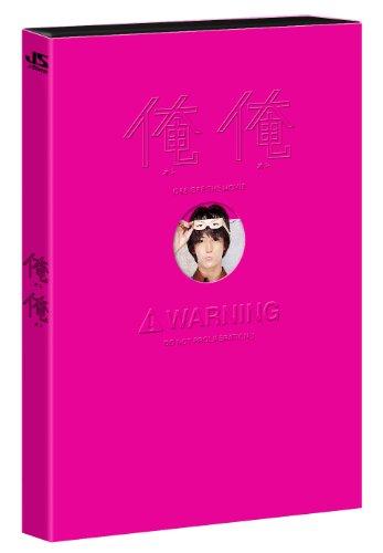 """����������ŵ����ֲۡ����ס�""""�ɤ��˽ФƤ�?!�ز����٥쥢�ޡ���������å�(���ޥ��ꥸ�ʥ륫�顼)""""�դ��۽�������(������������) [DVD]"""