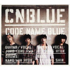 CODE NAME BLUE(初回限定盤)
