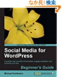 Social Media for Wordpress (Open Source: Community Experience Distilled)