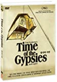 Time Of The Gypsies:region 2 compatable ntsc.Emir Kusturica's...
