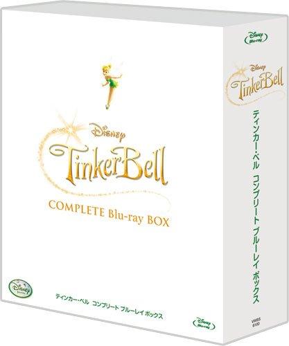 ティンカー・ベル コンプリート・ブルーレイ・ボックス (期間限定) [Blu-ray]