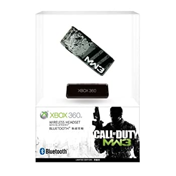 Set A Shopping Price Drop Alert For Xbox 360 Call of Duty: Modern Warfare 3 Wireless Headset with Bluetooth