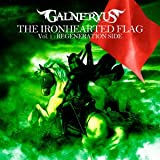THE IRONHEARTED FLAG VOL.1: REGENERATION SIDE(+DVD)(ltd.)