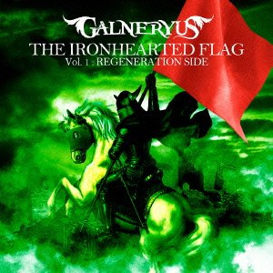 THE IRONHEARTED FLAG Vol.1 : REGENERATION SIDE