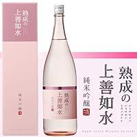 白瀧酒造 熟成の上善如水 純米吟醸 瓶 1800ml