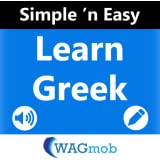Learn Greek (Speak and Write)