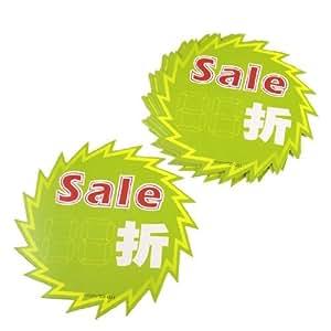 tarjeta de publicidad POP Precio Etiquetas 10 piezas : Office Products