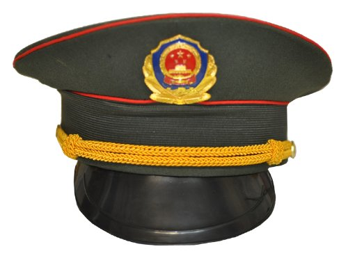 Chinese People's Armed Police Force Officer's Visor Cap, Chinese Army Hat