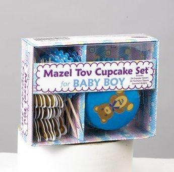 Rite Lite KWMT-5-B Mazel Tov Boy Cupcake Set,