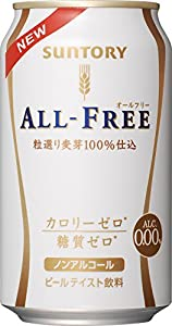 サントリー オールフリー<ノンアルコールビールテイスト飲料> (350ml×6缶)×4個