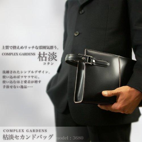 COMPLEX GARDENS(コンプレックスガーデンズ) 枯淡(コタン) 3680 国産 革レザービジネスバッグ メンズ