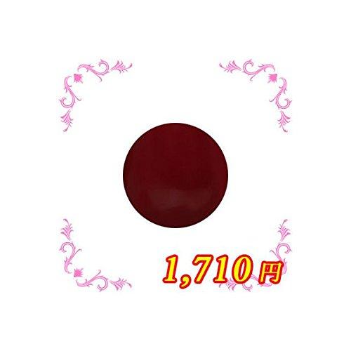 ing シーソー RDー05M 4g