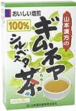山本漢方の100%ギムネマシルベスタ茶 3g*20袋