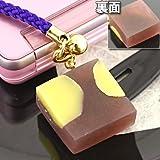 まったり日本のこころを味わう・・・和菓子根付ストラップ(栗羊羹)AR0501071