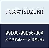 スズキ ワゴンR スティングレー【MH23S】 アッシュトレイガーニッシュ[99000-99056-00A]