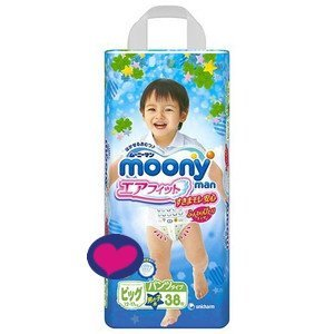 moony-boys-xl-12-17-kg-38-pcs