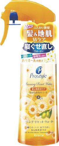 プロスタイル モーニングリセットウォーター カモミールの香り