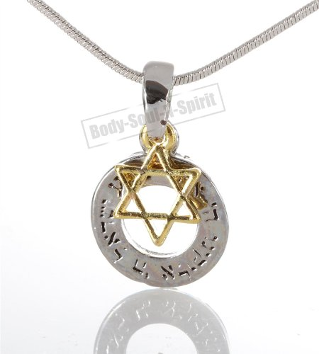 Lucky charm Star Pedent Ring Silver Plated Jewish Hamsa Necklace Judaica Kabbalah by body-soul-n-spirit