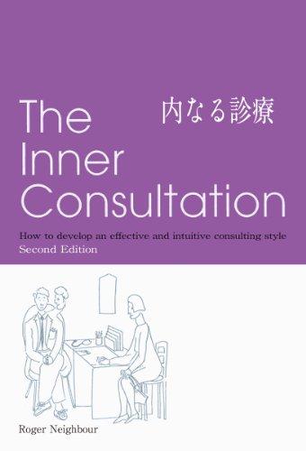 Inner Consultation 内なる診療