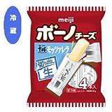 ボーノチーズ 明治北海道十勝モッツァレラ 4本入×20袋(クール便)