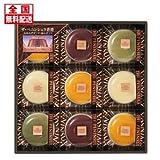 お中元 〈ザ・ペニンシュラホテル〉フルーツ&杏仁豆腐デザートギフト