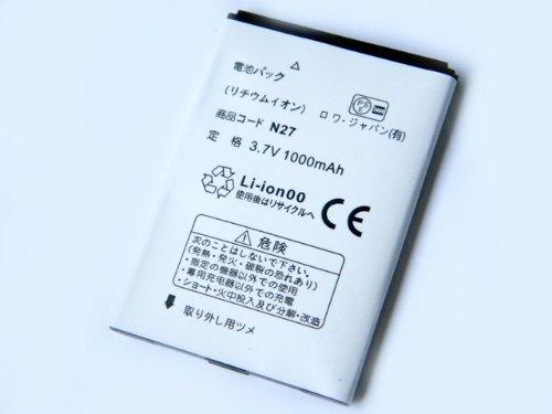 docomo MEDIAS N-04CのN27対応バッテリー