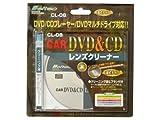 DVD・CDレンズクリーナーカーオーディオに車内用品78