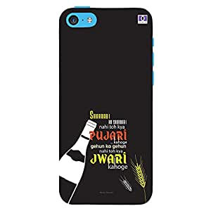 Pujari Aur Jwari 2 - Mobile Back Case Cover For Apple Iphone 5