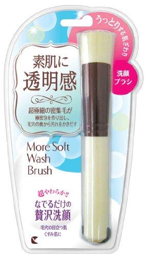 モアソフト洗顔ブラシ LM1200