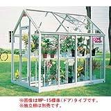 家庭用屋外温室 プチカ(全面半強化ガラス) 両ドアタイプ WP-15DW